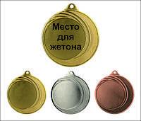 Медаль MMC3075 с жетоном и лентой (70mm)
