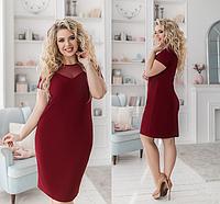 Облегающее женское платье с коротким рукавом.  Размеры: 48,50,52.  +Цвета, фото 1