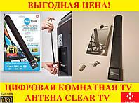 Цифровая комнатная ТВ антенна Clear TV HDTV, антенна для Т2, фото 1