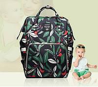 """Рюкзак-сумка для мамы,  детских вещей, путешествий """"Цветы"""""""