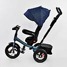 Трехколесный велосипед Best Trike (6088 F - 1560) Синий, фото 3