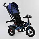 Трехколесный велосипед Best Trike (6088 F - 1560) Синий, фото 2