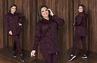 Спортивный костюм  женский батал  Арина, фото 1