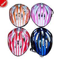 Шлем красный MS 0342 для катания, 4 цвета, в кульке,