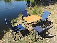 """Складная мебель """"Комфорт"""" для отдыха (стол + 4 кресла)"""