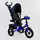 Трехколесный велосипед Best Trike (7700 В - 2280) Синий, фото 2
