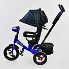 Трехколесный велосипед Best Trike (7700 В - 2280) Синий, фото 4