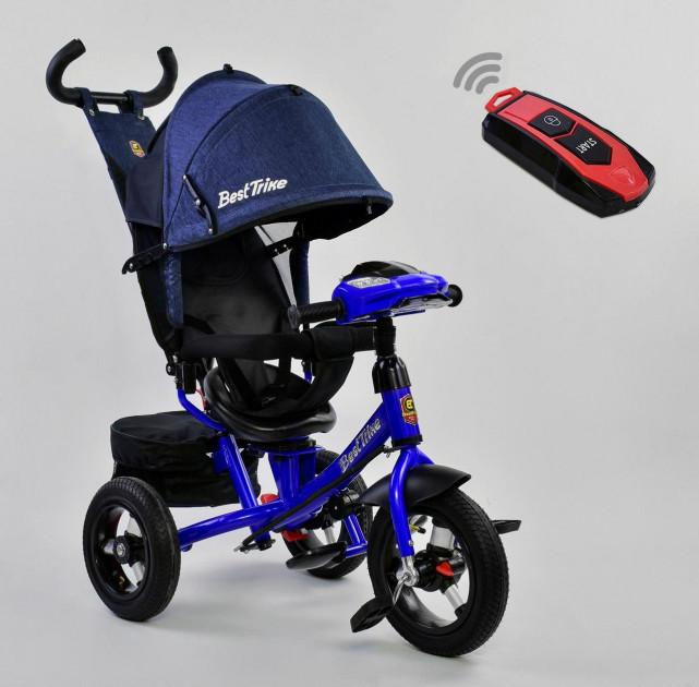 Трехколесный велосипед Best Trike (7700 В - 2280) Синий