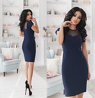 Облегающее женское платье с коротким рукавом. .Размеры: 42,44,46. +Цвета, фото 1