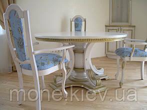 """Обеденный стол """"Мираж"""" , фото 3"""