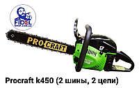 Пила цепная бензиновая Pro-Craft K450 (2 шины, 2 цепи)