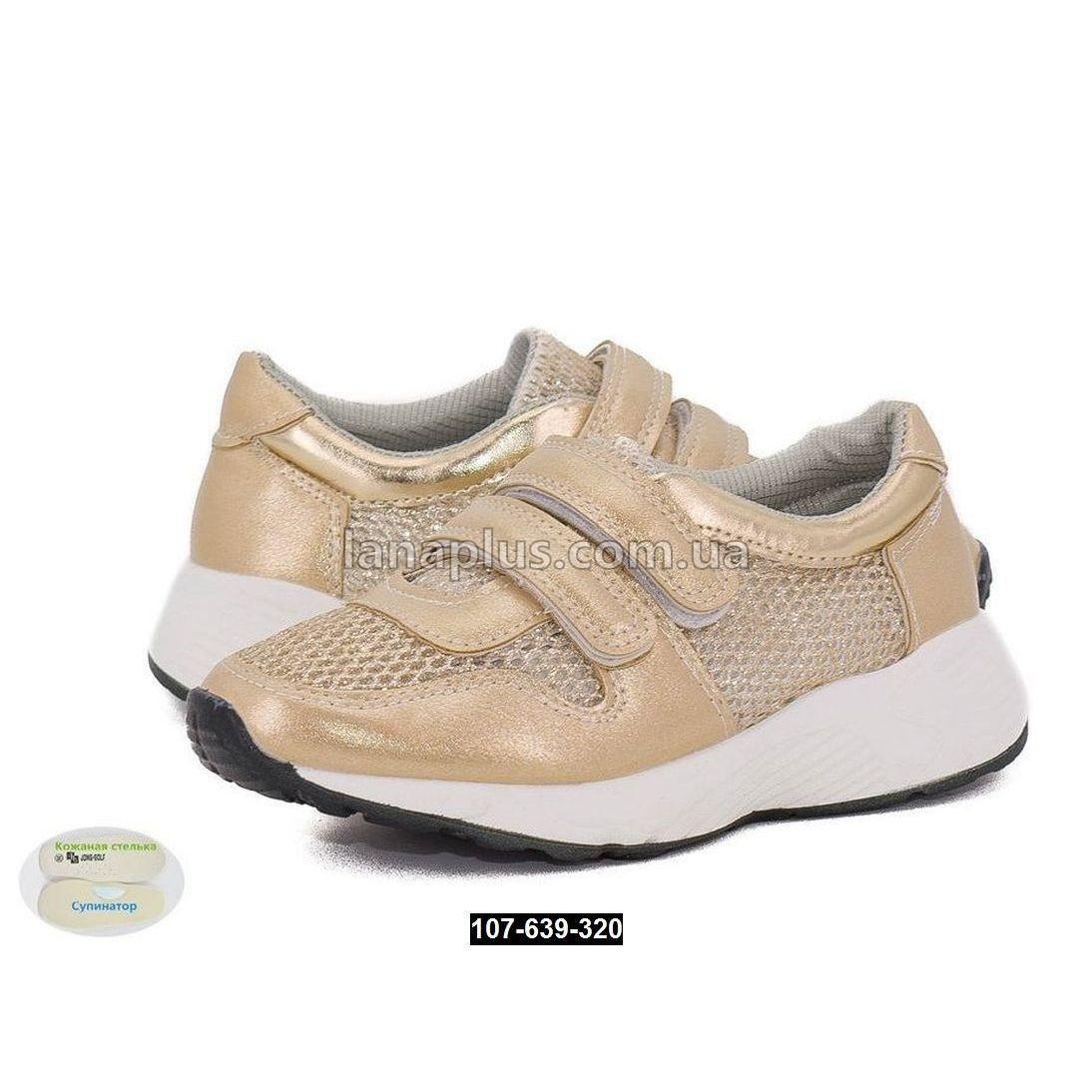 Дышащие кроссовки, слипоны для девочки, 34 размер (21.5 см), супинатор, кожаная стелька