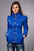 Женская демисезонная куртка. Код модели К-37-12-15. Цвет яркий синий