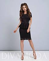 Костюм или платье гипюр баска нарядное выпускное вечернее купить 42 44 46 48 50 52 Р, фото 1