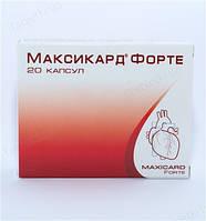 МАКСИКАРД ФОРТЕ капсулы №20 (10х2)