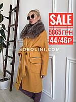 АКЦИЯ! Пальто цвет горчица с мехом чернобурки, фото 1