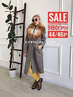 Пальто со скидкой из шерсти  с мехом Gold Fox, фото 1