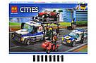 """Конструктор Bela """"Cities"""" 10658 Ограбление грузовика, 427 деталей, фото 2"""