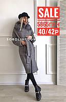 Скидка на женское пальто с мехом, фото 1
