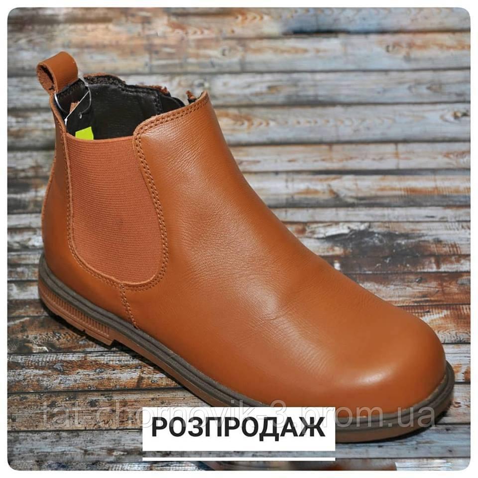 Ботинки-челси подростковые Firetrap Junior
