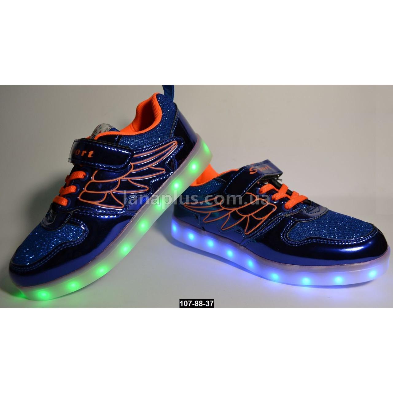 Детские cветящиеся кроссовки, USB, 34 размер (21.3 см), 11 режимов LED подсветки, супинатор, 107-88-37