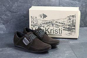Туфли мужские ванкристи замшевые коричневые спортивные демисезонные VanKristi Brown Suede 41