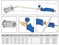 Горелка газовоздушная ГВ-1588-м2