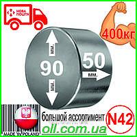 Неодимовый магнит 90 х 50 мм. (на 400 кг.) N42. Польша. , фото 1