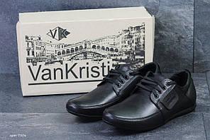 Туфли мужские ванкристи черные кожаные cпортивные демисезонные VanKristi Black Leather 43