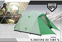 Палатка Cultiva 3-местная Bestway 68046
