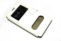 Кожаный чехол книжка для Huawei Honor 3C белый