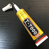 Клей-герметик Zhanlinda T 7000 чорний 15 мл, для приклеювання тачскріна, дисплея, фото 6