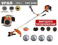 Оригинальная Бензокоса Урал УБТ-6100 (5 режущих ножей, 5 бабин с леской, 61 кВт, 7000 об/мин)