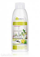 Концентрированное средство для мытья посуды с ароматом лимона и мяты Faberlic (Фаберлик) 500 мл