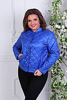 Куртка женская 310, новинка 2018, цвет ярко синий (електрик), фото 1