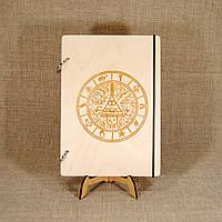 Скетчбук Билл Сайфер. Блокнот с деревянной обложкой Gravity Falls, фото 1