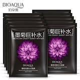 Увлажняющий крем для глаз с экстрактом хризантемы и гиалуроновой кислотой BioAqua Water Eye Cream, 20ml, фото 5