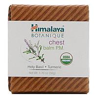 Бальзам для груди, Himalaya, 50 грамм