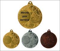 Медаль ME0150 с жетоном и лентой (50mm)