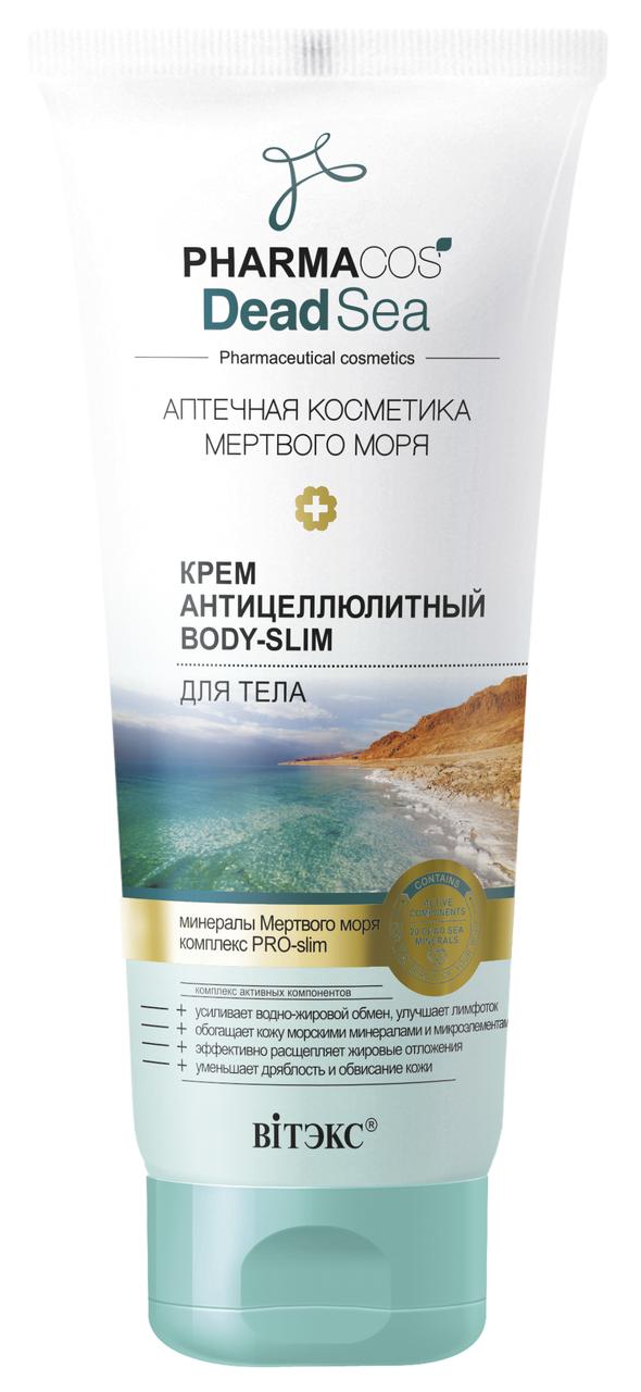 Крем антицеллюлитный для тела Витэкс Dead Sea Body-Slim