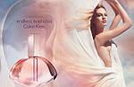 Новый приход парфюмерии
