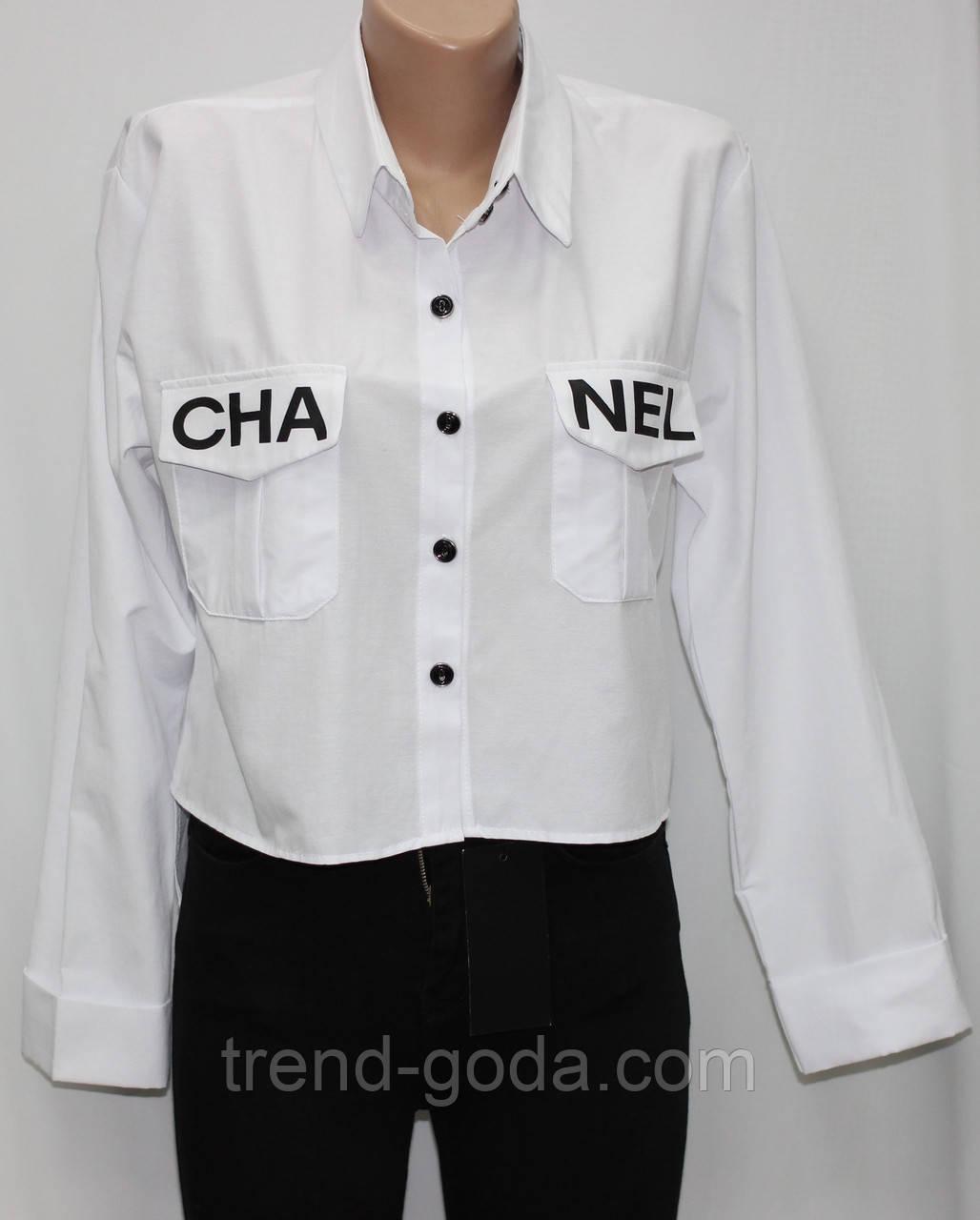f46e5ba5212 Рубашка белая женская