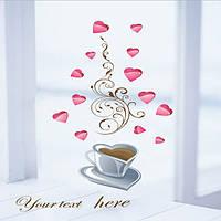 Интерьерная наклейка - Чашка кофе (120х50см)
