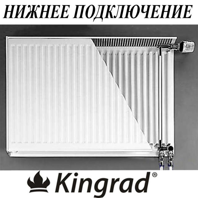 Радиаторы стальные KORADO Kingrad Ventil Compact (Чехия) с нижним подключением