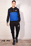 Мужской спортивный костюм батник+штаны турецкая двухнить размеры:46,48,50,52