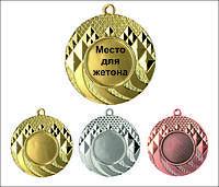 Медаль MMC0150 с жетоном и лентой (50mm)