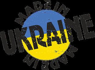 Атрибуты украинской символики на изделиях из натуральной кожи