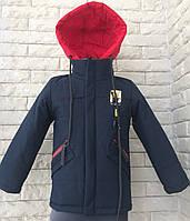 Детская куртка ветровка на мальчика 2,3,4 лет .