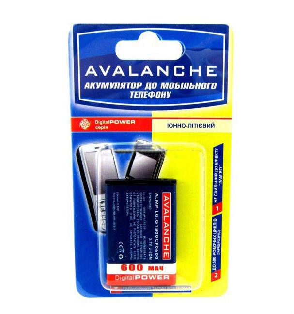 Аккумулятор Avalanche LG KG800