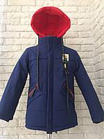 Детская куртка ветровка на мальчика 2,3,4 лет . Синяя
